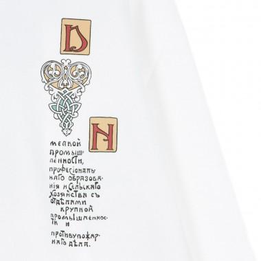 FELPA CAPPUCCIO DRAGON HOODIE XL