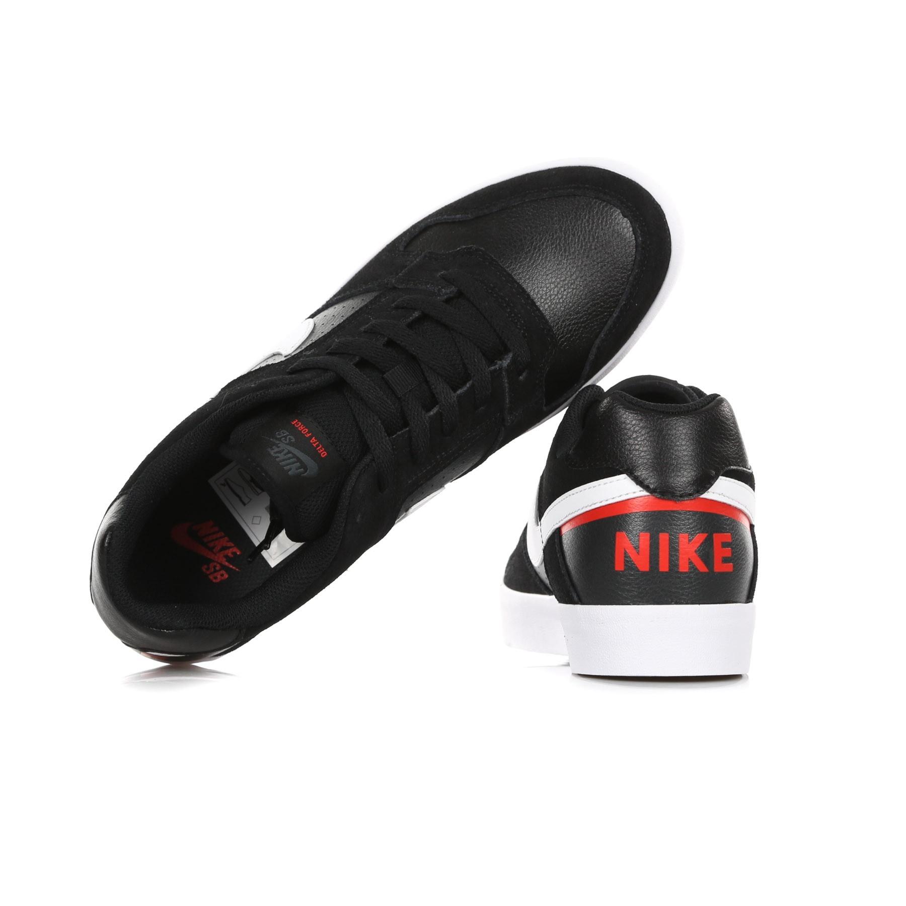 scarpe sb nike