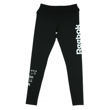 LEGGINS GP LEGGING Array