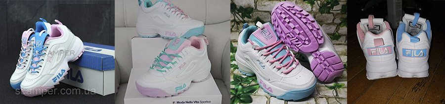 Fake Fila x atipici Candy Shop